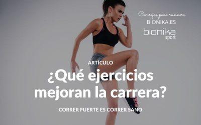 ¿Qué ejercicios mejoran la carrera?0 (0)